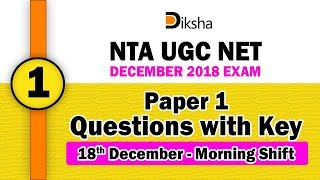 NTA NET Question Paper 18 December 2018   Forenoon Shift