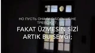 Rus şiirler Türkçe – Русские стихи с турецким переводом