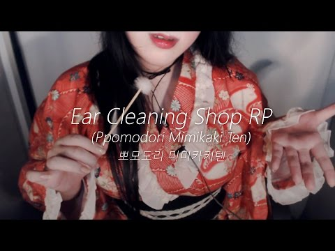 ASMR Lap Pillow Mimikaki Ten's Ear Cleaning