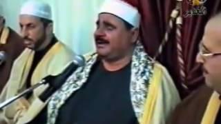 الحشر والحاقة والقصار سيد متولي عبد العال من سوريا