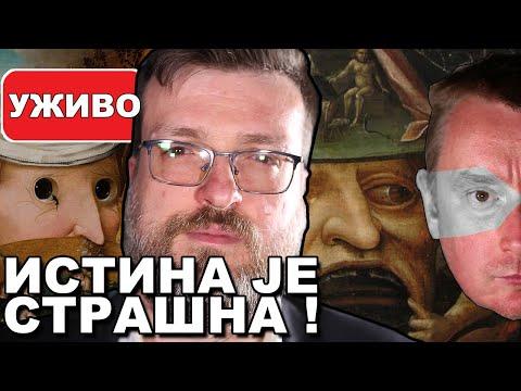 UŽIVO: Srbija u