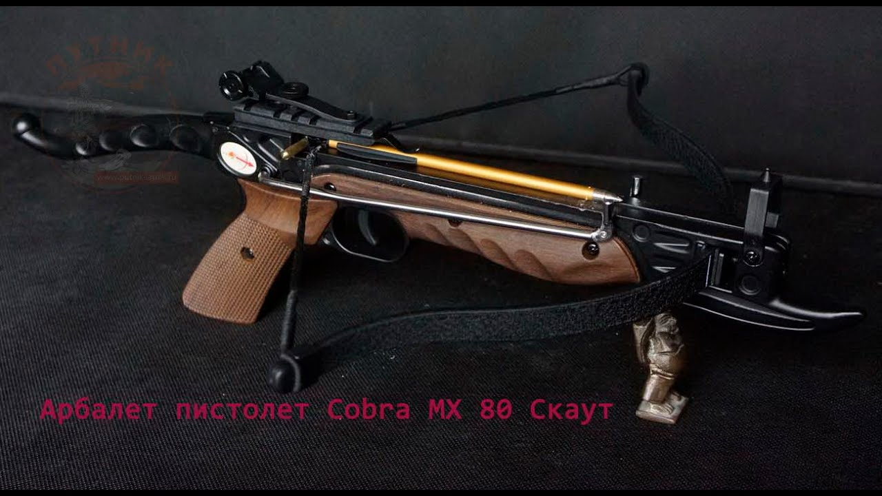 Арбалет пистолетного типа самый мощный 76