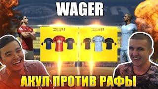 FIFA 17   АКУЛ ПРОТИВ РАФЫ