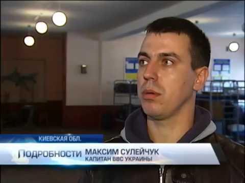 Украинские военные, вернувшиеся