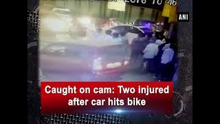 Caught on cam: Two injured after car hits bike - ANI News