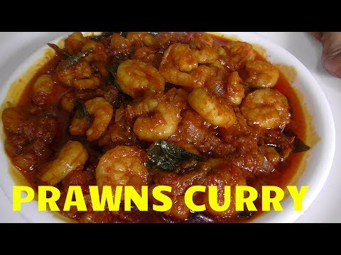 prawns curry recipe/how to make prawns curry recipe/ andhra style prawns curry / spicy prawns curry