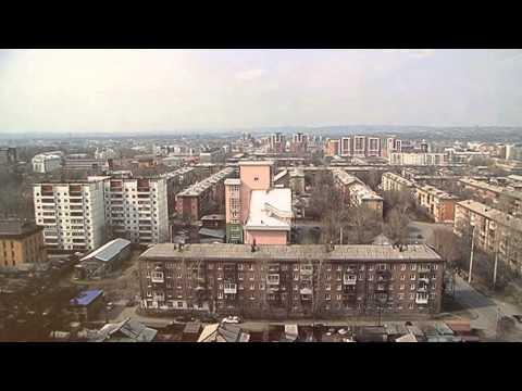 знакомства города иркутска