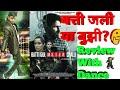 Batti gul meter chalu movie review in hindi || watch or not || Bolyywood Romantic comedy movie