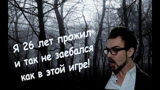 ⭐ SNAILKICK'y ОЧЕНЬ БОЛЬНО в Getting Over It (Мужик с кувалдой) | 18+