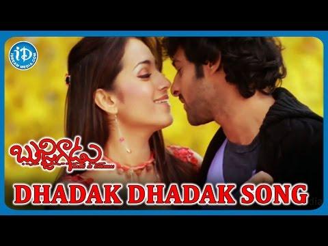 Bujjigadu Full Songs - Dhadak Dhadak Song - Prabhas, Mohan Babu, Trisha