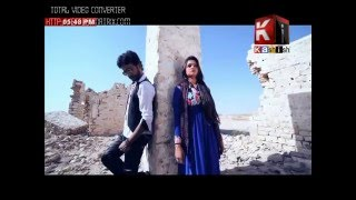 Qureb Hot By Sarmad Sad song ,Sunny solangi model Sindhi song