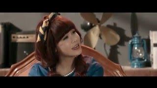 Cô Gái Ngây Thơ Nhật Kim Anh H Entertainment