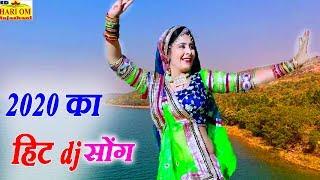 New Rajasthani 2020 लागे घने रो फूटरो Lage Ghane  पाबूजी सांग Pabuji Song Ramniwas Dewasi
