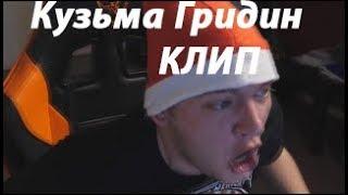 Кузьма поёт новогодний клип. (Coca Cola cover)