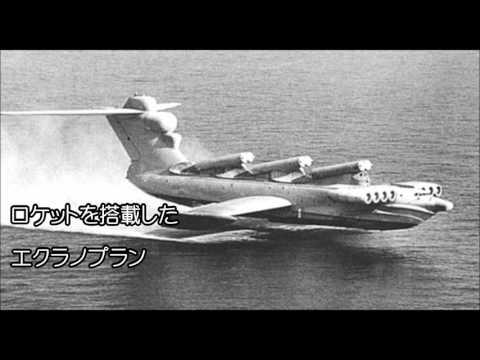 【これ飛べるの?】世界の珍妙な形をした飛行機