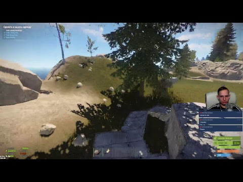 Запрещённый стрим. Rust Game Classic thumbnail