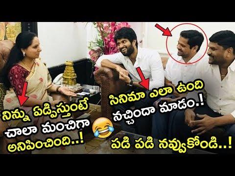 MP Kavitha making Hilirous Fun With Vijay Devarakonda   Geetha Govindham   Rashmika Mandanna   NSE