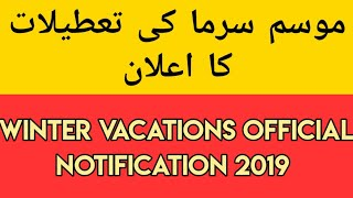 Winter Vacations Official Notification 2019    Winter Holidays Official News 2019-20    Punjab 2019