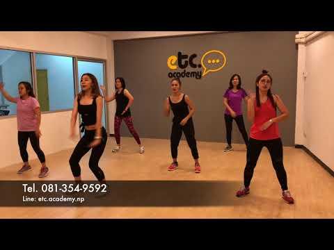 Panama Exercise Dance