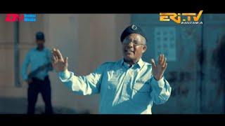 Eritrean Music: ተኽለ ክፍለማርያም (ወዲ ትኹል) - ይኾነላ | Tekle Teklemariam (Wedi Tikul) -