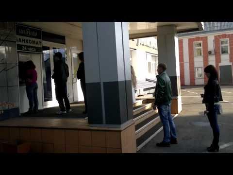 у КЕДРа деньги в банкоматах появились