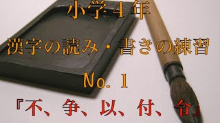 語学学習にオススメの書籍紹介: 1. のうだま やる気の秘密→http://amzn...