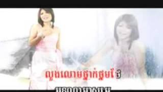 Khmer Karaoke[soksophear-i think i love you](reymeas-76t12)