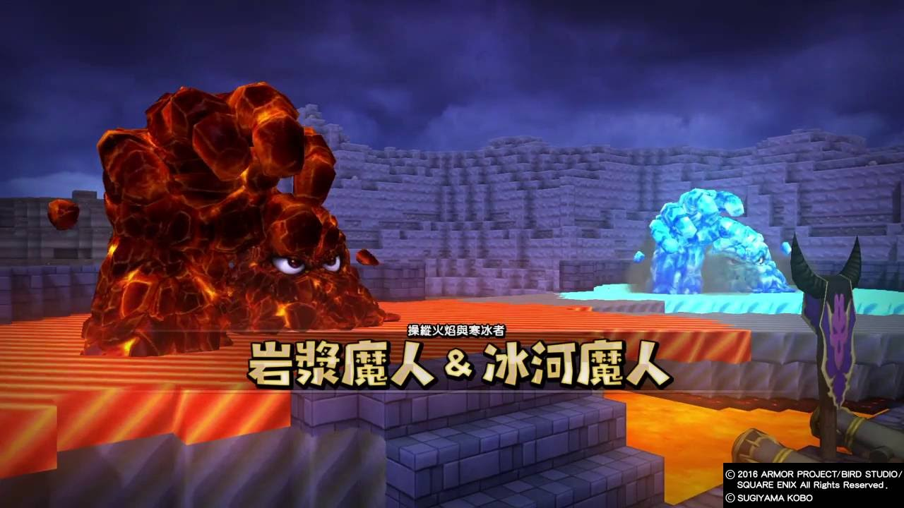 Dragon Quest Builders Third Boss Fire And Ice Monsters