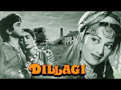 Dillagi - 1949 Black & White Superhit Classic Movie | Suraiya, Shyam