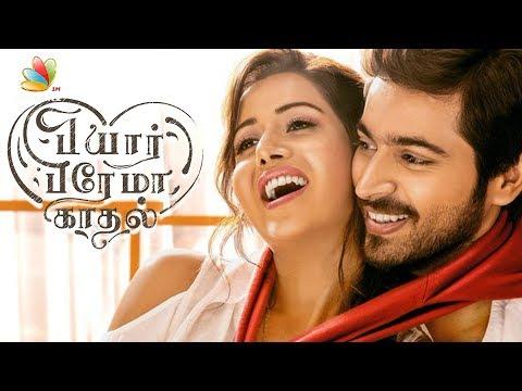 FIRST LOOK : Raiza, Harish in Pyaar Prema Kadhal   Bigg Boss Stars Tamil Movie