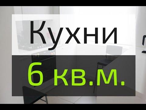 КУХНИ МОДУС Воронеж производитель недорогих модульных