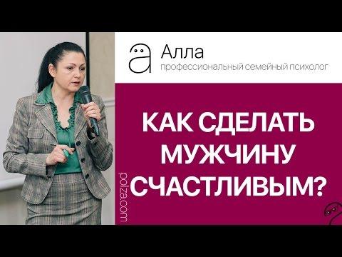 познакомиться с женщиной в иркутске