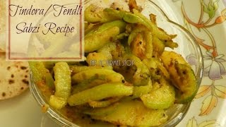 How to Make Gujarati Tindora/Tendli Sabzi Recipe | Magic of Indian Rasoi