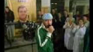 День выборов (2007) trailer