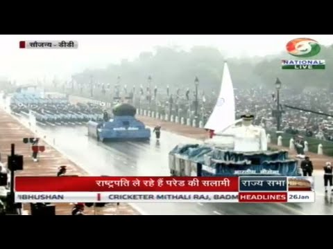 The 66th Republic Day Parade & Celebrations | January 26, 2015