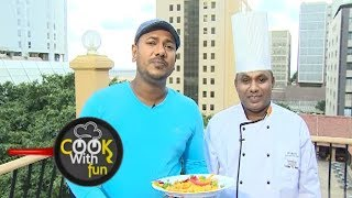 Cook With Fun - (2019-02-09) | ITN Thumbnail