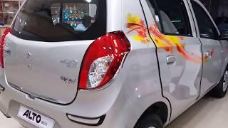 Maruti Suzuki Alto Utsav Edition Launched | Exterior and Interior | 1080p