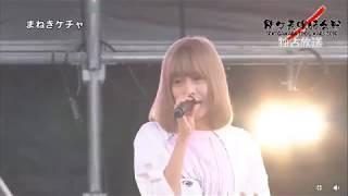 2日目22:45~ SEKIGAHARA IDOL WARS 2016 2016.7.24 2016.7.25 徳川ステ...