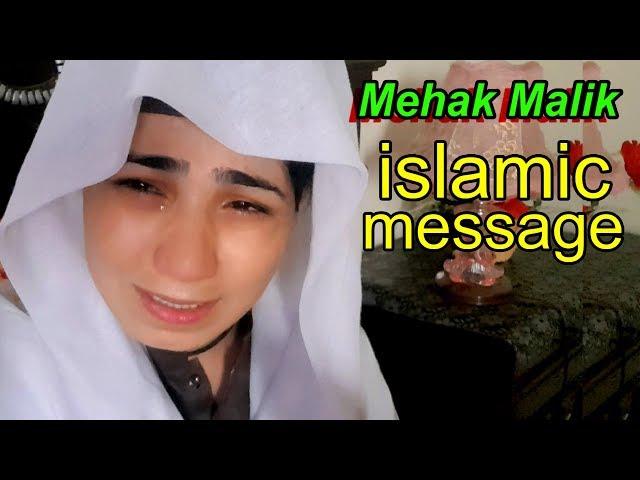 Mehak Malik islamic New - Message All friends