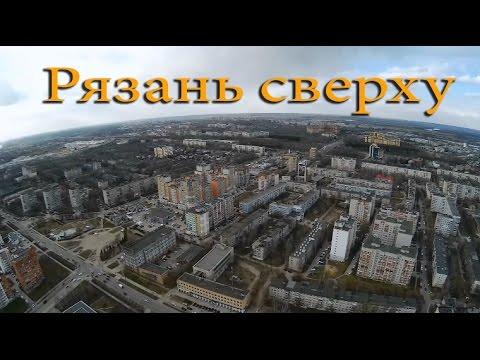 #РязаньСверху , Московский район, Сельхоз университет