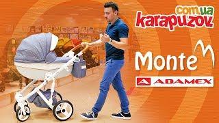 Adamex Monte - видео обзор детской коляски 2 в 1 от karapuzov.com.ua (Адамекс Монте)