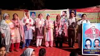 Living Stone Welfare Organization Video and Mother Day Celebration