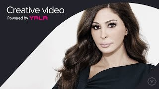 Elissa - Ayami Maak (Audio) / اليسا - أيامي معاك