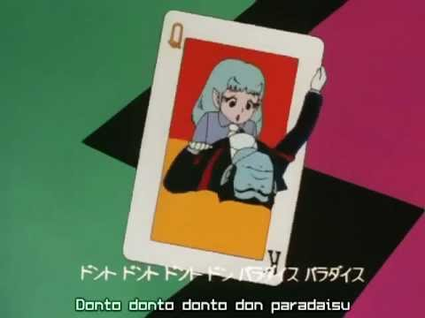 Don Dracula (ドン・ドラキュラ) TV Series (1982) English Fansub by ARR.