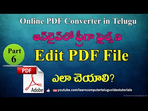 How To Edit PDF File In Telugu #6 | Free Online PDF Converter Telugu
