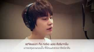 [ThaiSub] Kyuhyun - Until I Reach Your Star (너의 별에 닿을 때 까지) (Ho Goo's Love OST)
