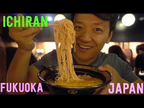 BEST Ramen in Japan?! Ichiran Ramen in Fukuoka Japan