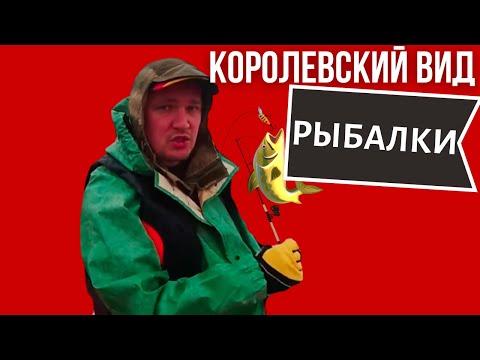 Троллинговая рыбалка  Ленинградская область. Поймали щуку.