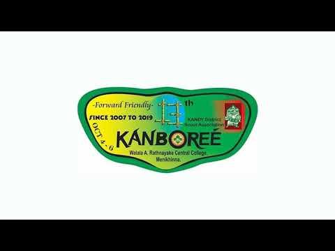 13th KANBOREE THEME SONG - 2019