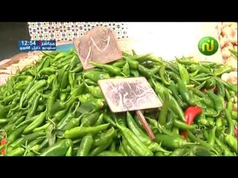 تسوق و تذوق من سوق صلاح الدين بوشوشة ببنزرت